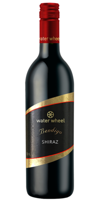 Water Wheel Shiraz